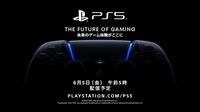 E3 配信スケジュール ゲームショウ に関連した画像-03