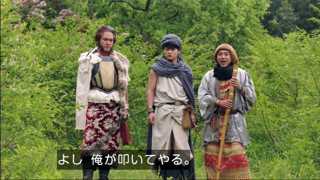 ドラマ 勇者ヨシヒコ 勇者ヨシヒコと導かれし七人 バンナム 刺客 太鼓の達人 どんちゃんに関連した画像-03