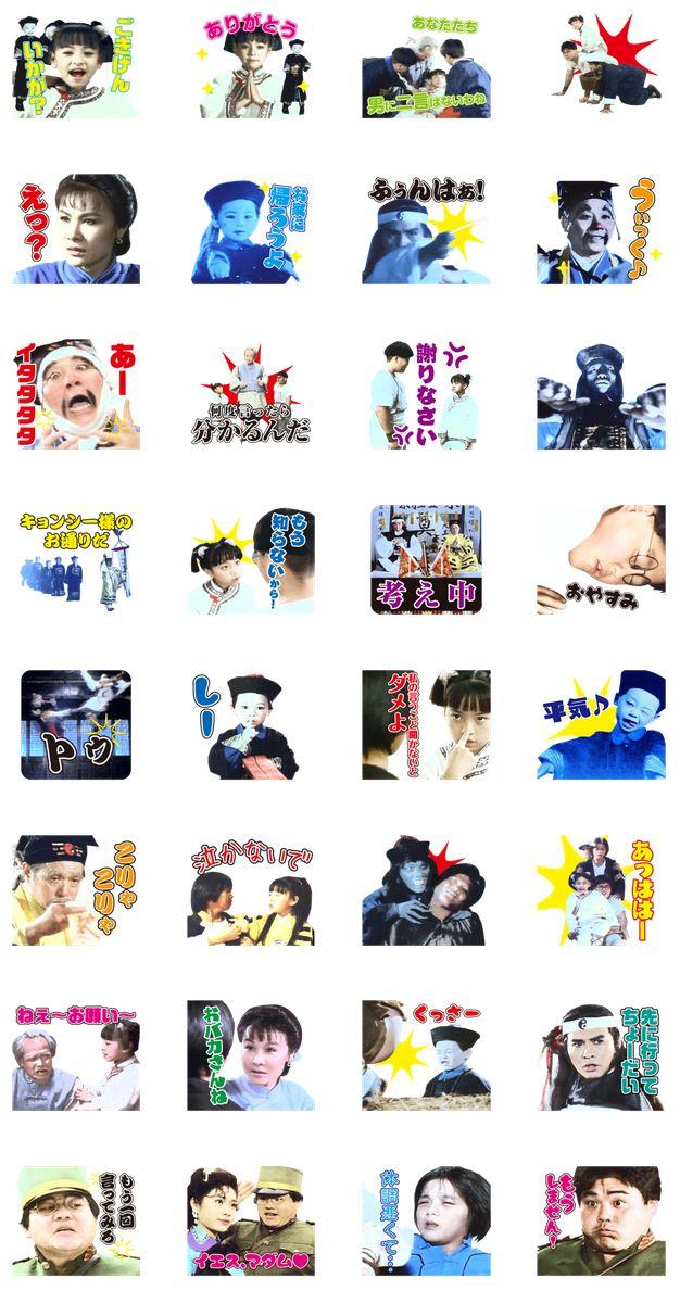 キョンシー 幽幻道士 キョンシーズ 一挙放送 シリーズに関連した画像-04