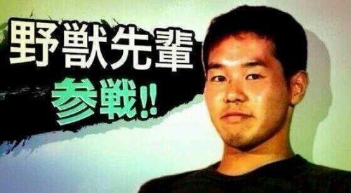 野獣先輩 日中友好 中国 語録 淫夢に関連した画像-01
