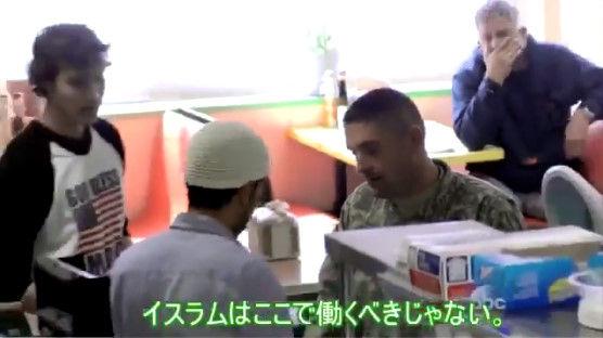 アメリカ イスラム教徒 差別 米兵 軍人に関連した画像-01