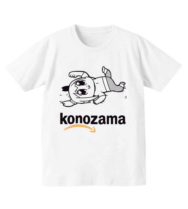 ポプテピピック Tシャツ konozama amazonに関連した画像-02