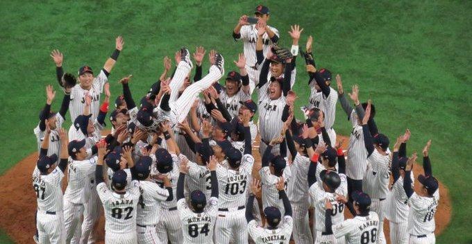 WBSC 世界野球 プレミア12 日本 優勝に関連した画像-01