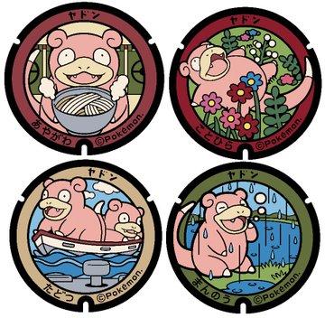 香川うどん県ヤドンマンホールに関連した画像-06