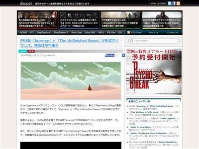 風ノ旅ビトに関連した画像-02