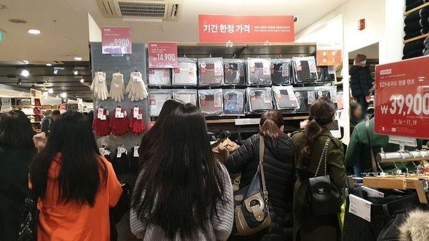 韓国 不買運動 飽きに関連した画像-01