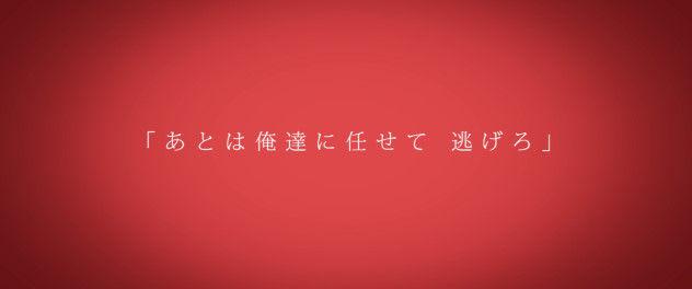 別記いー 川谷絵音 不倫 動画 実写 ゲスの極み乙女 ゲス乙女に関連した画像-13