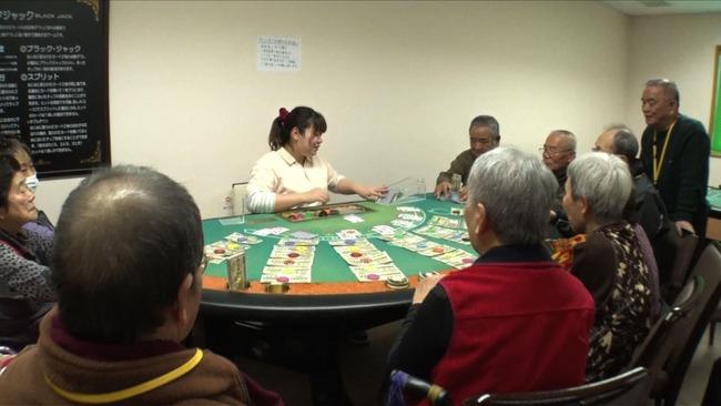 カイジ 介護施設 ペリカ カジノ 一日外出券 たんぽぽ介護センターに関連した画像-03