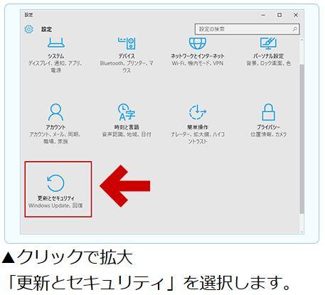 ウインドウズ10 Windows10 OS 元に戻す 方法 アップグレードに関連した画像-04