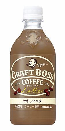 サントリー ペットボトル コーヒー クラフトボス ラテ 大人気 出荷停止 販売休止に関連した画像-03