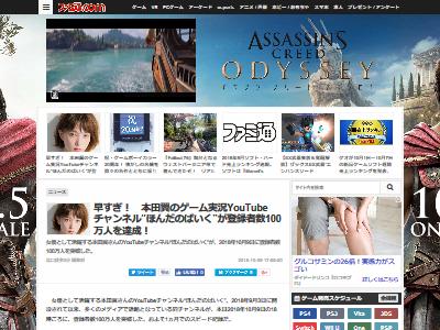 本田翼 YouTubeチャンネル 100万人に関連した画像-02
