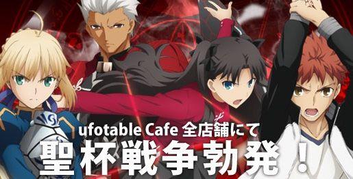 Fate 人気投票 言峰綺礼に関連した画像-01