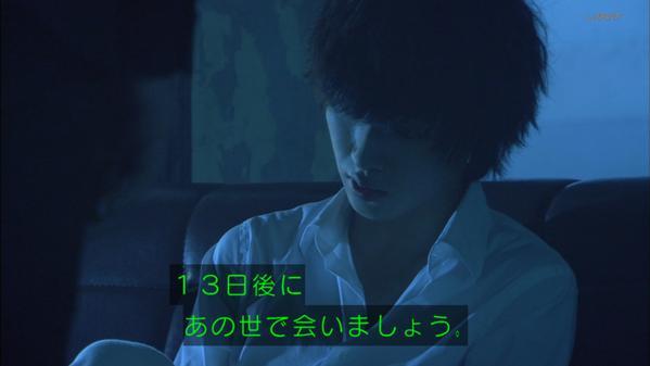 デスノート 神ドラマ ドラマ 改変 L 決着 に関連した画像-09