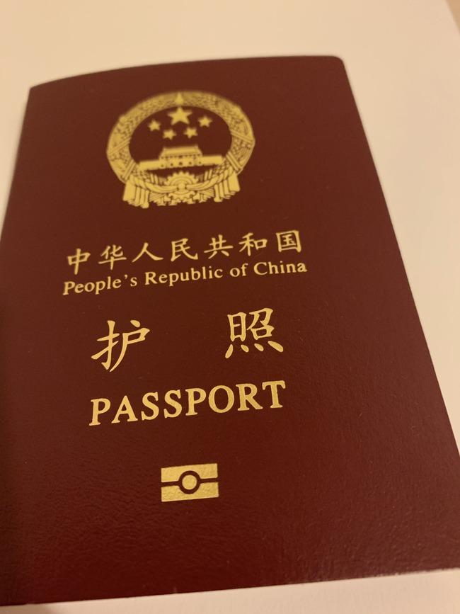中国人 友達 パスポート 習近平 落書きに関連した画像-02