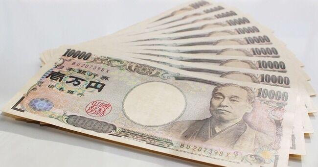 10万円給付、第二波くるかも・・・!?