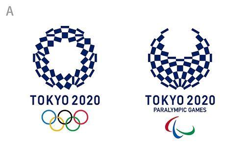 東京オリンピック エンブレム 組市松紋 A案に関連した画像-01
