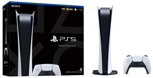 PS5 デジタルエディション 型番 軽量化に関連した画像-01
