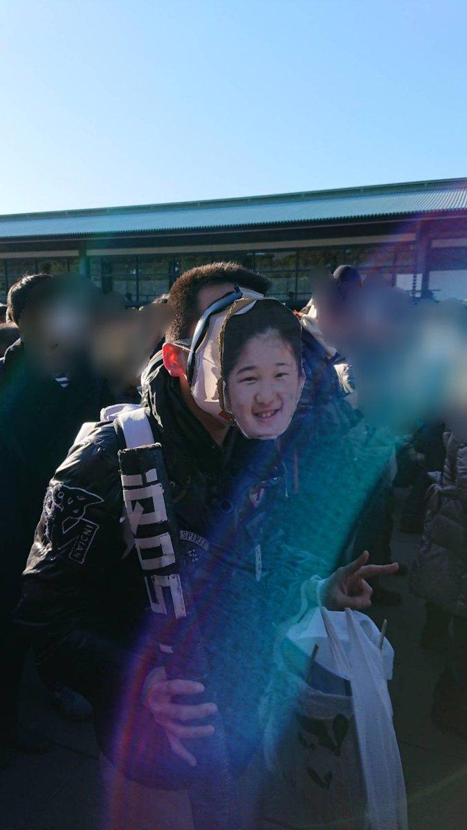 天皇 一般参賀 愛子さま コスプレに関連した画像-03