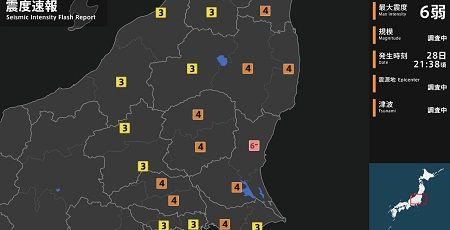 地震 関東 震度6弱 茨城県に関連した画像-01