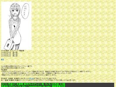 夏アニメに関連した画像-02