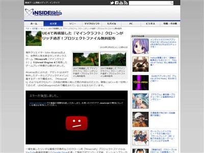 マインクラフト マイクラ アンリアルエンジン4 影MODに関連した画像-02