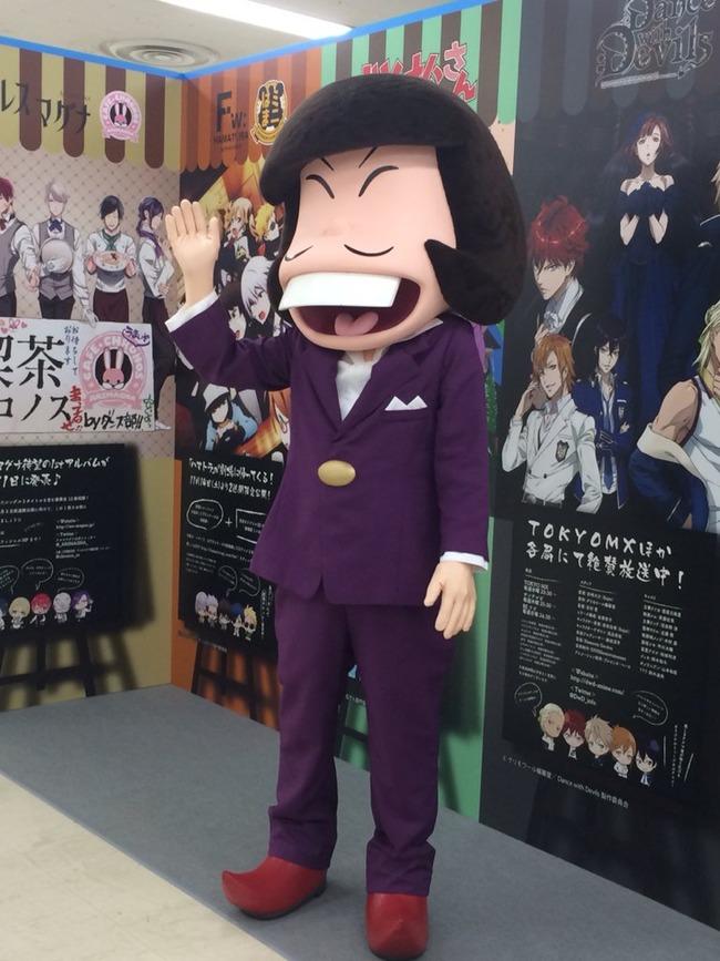 おそ松さん イヤミ 女性ファン 腐女子 きぐるみに関連した画像-02