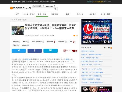韓国人 元慰安婦 金福童 キム・ボクトン 死去に関連した画像-02