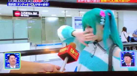 ロシア人 美少女 コスプレ 初音ミク 歌 YOUは何しに日本へ?に関連した画像-05