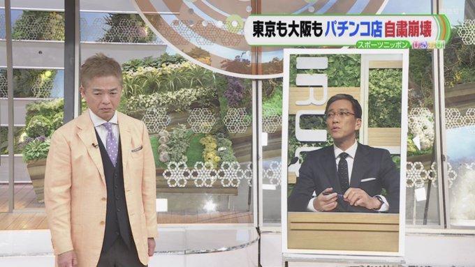 TBS ひるおび 韓国礼賛 八代弁護士に関連した画像-01