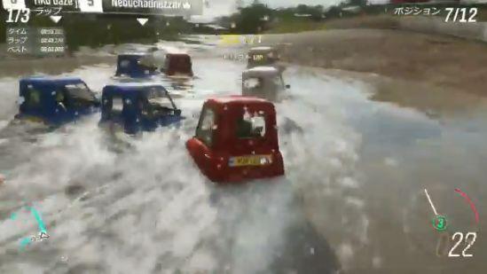 レースゲーム フォルツァホライゾン4 世界 最小 車 珍事件 P50に関連した画像-06