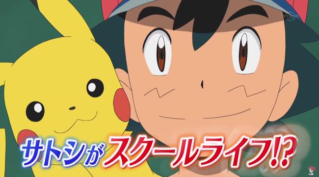 ポケットモンスター ポケモン サン ムーン サトシ ピカチュウに関連した画像-01