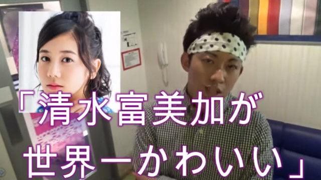大川隆法 息子 長男 幸福の科学 大川宏洋 YouTuberに関連した画像-08
