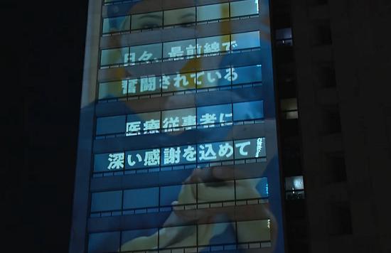 伊藤忠ビル医療従事者メッセージに関連した画像-01