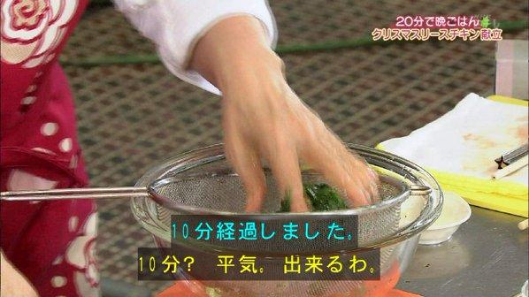 平野レミ クリスマス きょうの料理 20分に関連した画像-27
