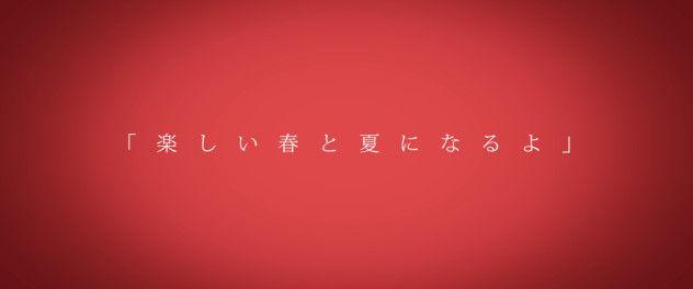 別記いー 川谷絵音 不倫 動画 実写 ゲスの極み乙女 ゲス乙女に関連した画像-19