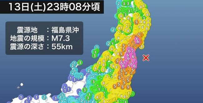 地震 福島 死者 犠牲者 0人に関連した画像-01