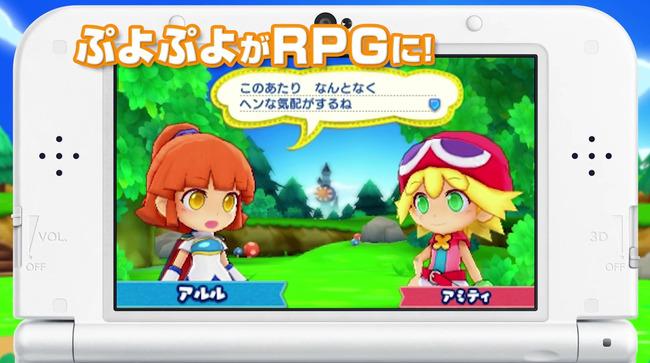 ぷよぷよ ぷよぷよクロニクル RPG バトル オンライン対戦 アルルに関連した画像-05