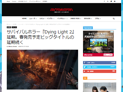 DyingLight2発売延期に関連した画像-02