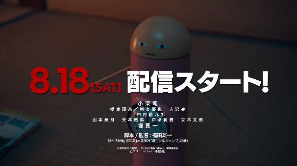 ドラマ 銀魂 神龍 マダオ 立木文彦に関連した画像-07