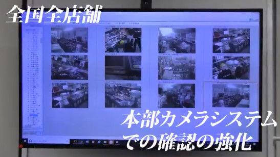 くら寿司 不適切動画 バイトテロ バカッター 衛生管理 監視カメラに関連した画像-03