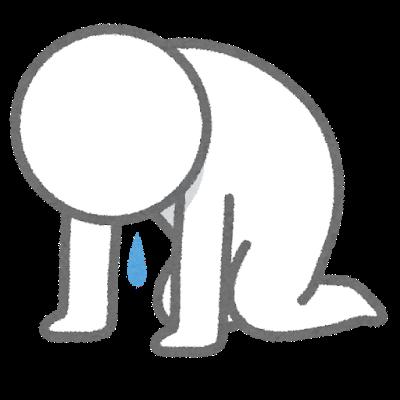 万引き 推薦 自殺 中学校 校長 濡れ衣 広島に関連した画像-01