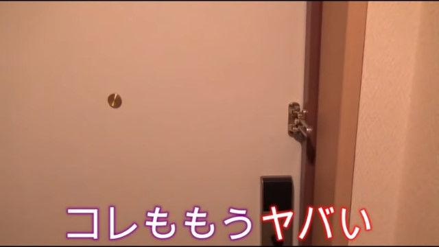大川隆法 息子 大川宏洋 幸福の科学 職員 自宅 特定 追い込みに関連した画像-15