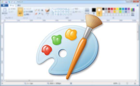 Windows アップデート マイクロソフト ペイント 廃止 消滅 存続 に関連した画像-01