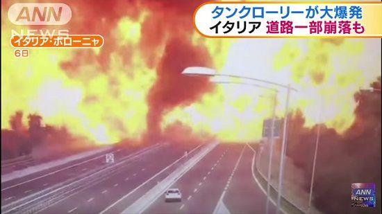 タンクローリー爆発に関連した画像-01