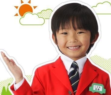 こども店長 加藤清史郎 成長に関連した画像-01