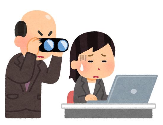 日本テレワーク管理職居場所に関連した画像-01