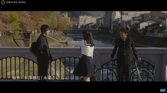 山崎賢人 広瀬アリス 実写映画 氷菓 予告映像 えるたそに関連した画像-12