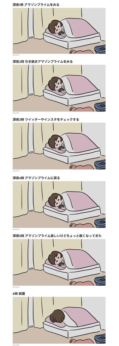 休日 ベッド 睡眠に関連した画像-05