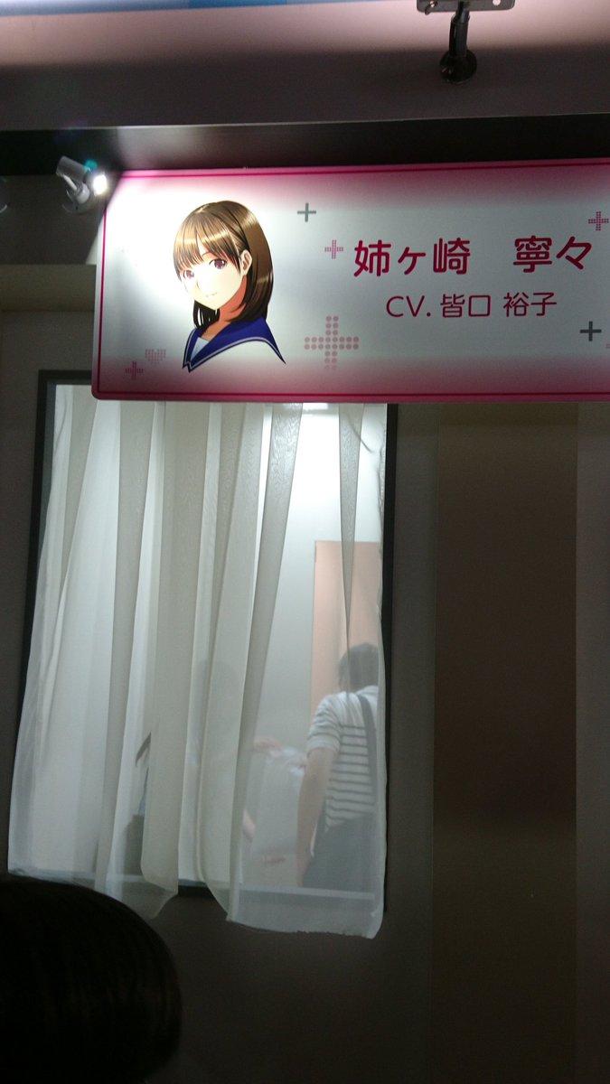 TGS2017 東京ゲームショウ 風俗 お店 ラブプラス ブース キャバクラに関連した画像-04