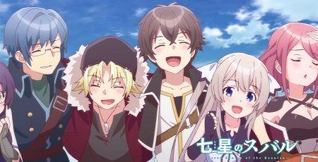 TBS未成年誘拐アニメ関係に関連した画像-01